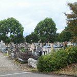 熊本市営清水墓園