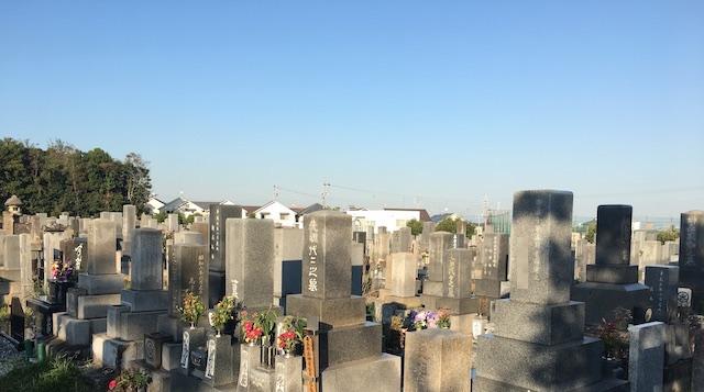 半田市営 北谷墓地05