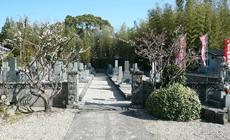 前熊寺墓苑03