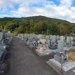 御油第二墓園