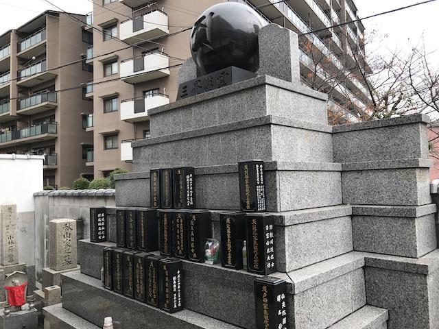 勝藩寺(永代供養墓)09
