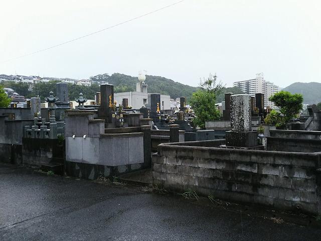 長崎市営 昭和墓地1