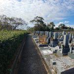 豊橋市 野依台墓地