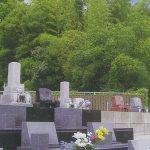 八幡あやめ墓苑