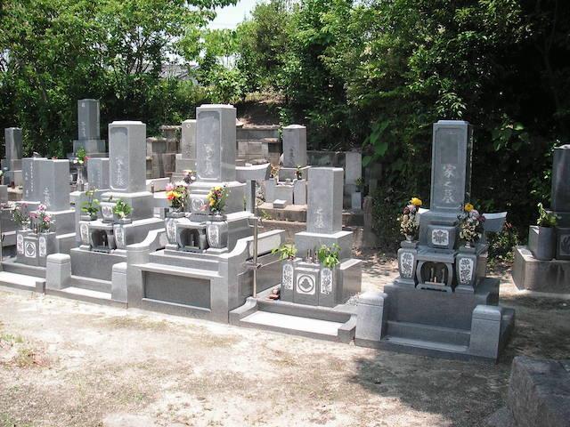 遍照院墓苑02