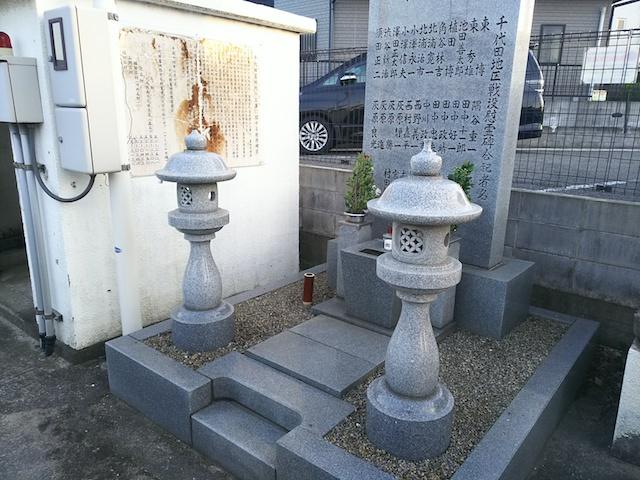 千代田霊園08