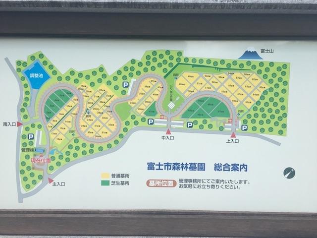 富士市森林墓園_06