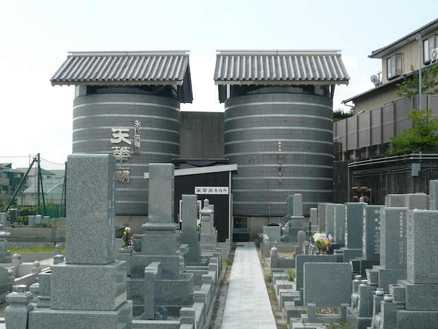 覚王山霊苑01