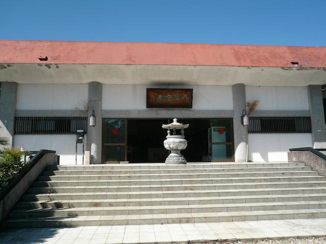 大雄院霊苑17