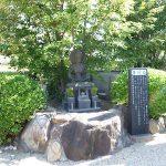 銀山寺墓地