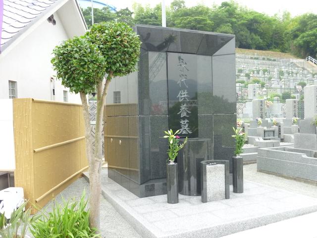 古賀霊苑 永代供養墓2