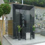 古賀霊苑永代供養墓