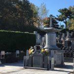 平和公園 泰増寺