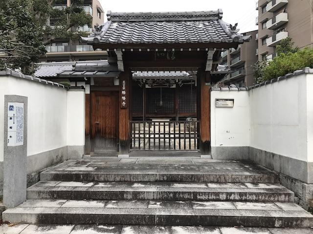 勝藩寺(永代供養墓)05