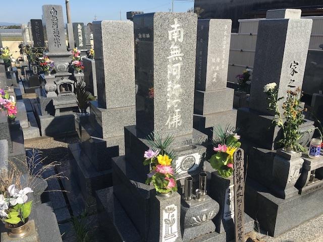 碧南市営 荒子墓園01