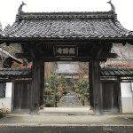 龍勝寺霊園