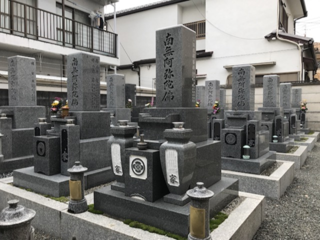 勝光寺墓地03