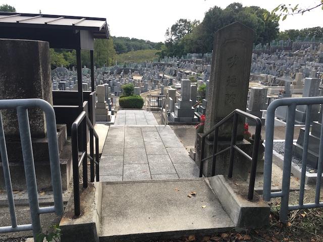 平和公園威音院墓地03