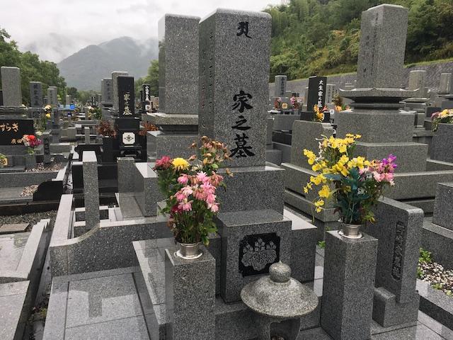 下関中央霊園1