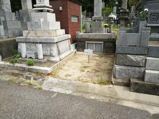 十三塚霊園5