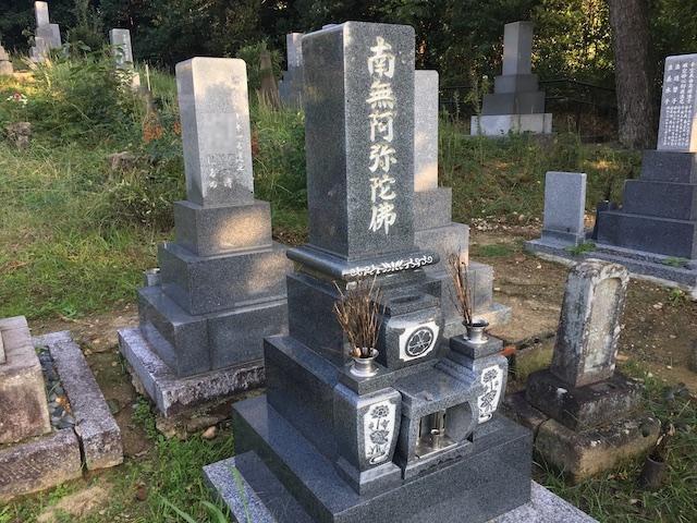 半田市営 成岩墓地01