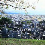 熊本市営城山墓園