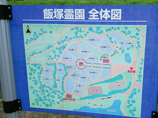 飯塚市営 飯塚霊園8
