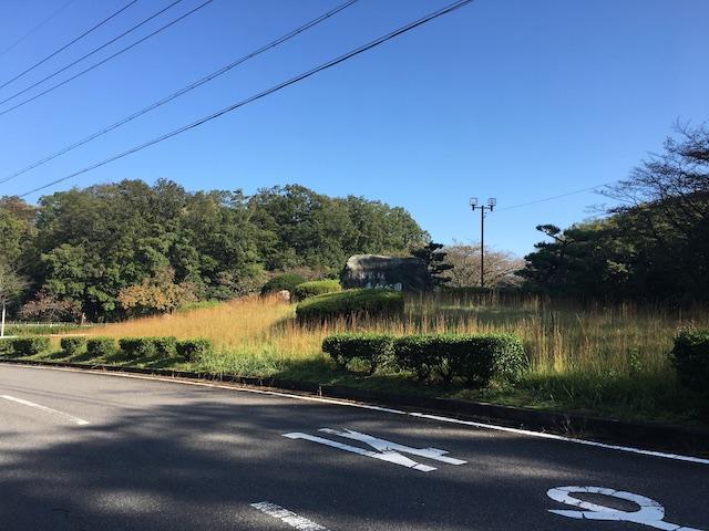 潮見坂平和公園02