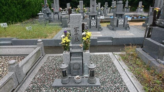 さぬき市営 北野間墓地公園1