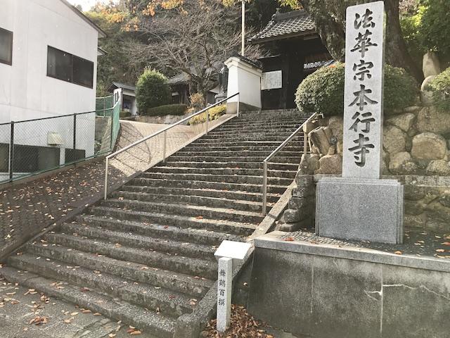 本行寺霊園_02