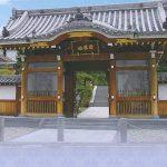 小松寺北霊苑