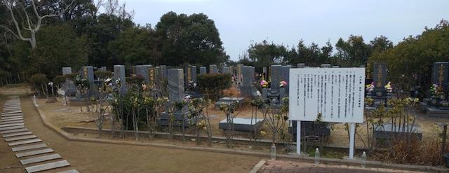 香焼中央墓地