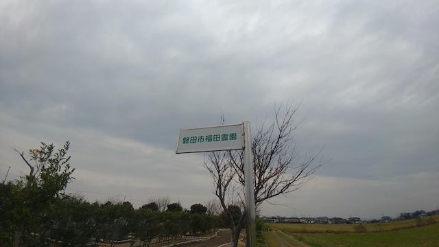 磐田市 福田霊園_01