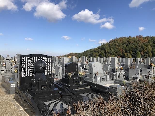 貝塚市営 公園墓地05