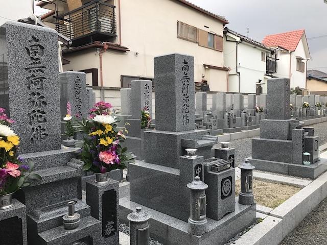 勝光寺墓地02