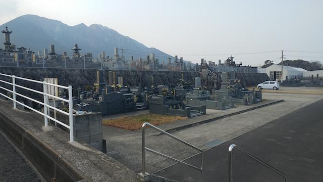 寺松山墓地3
