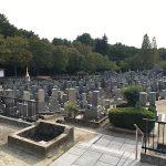 平和公園威音院墓地
