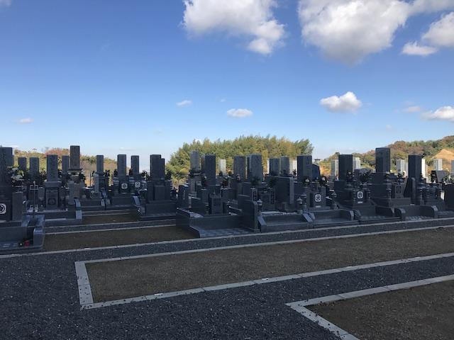 貝塚市営 公園墓地07
