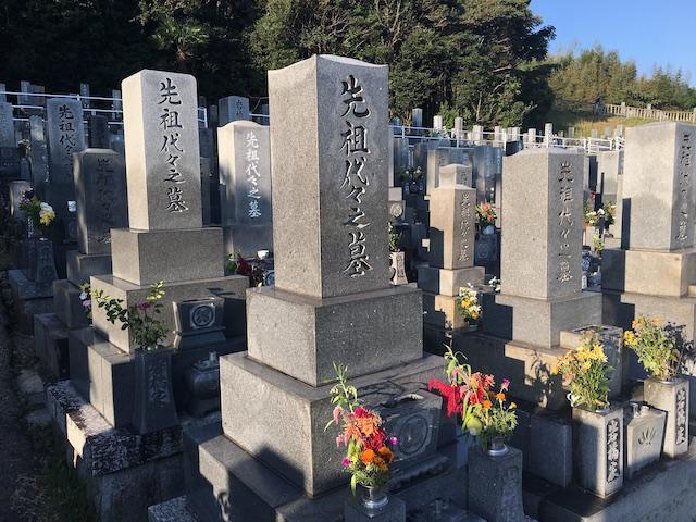 半田市営 黒石墓地02