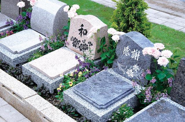 永代供養墓(夫婦墓)「想(おもい)」