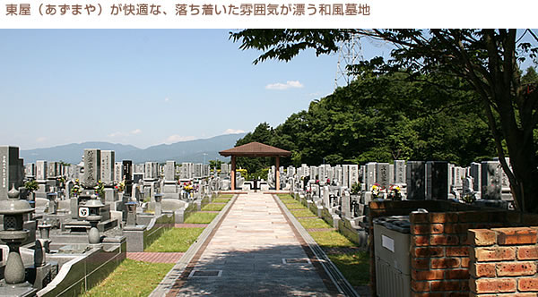 終活_金剛生駒霊園_05