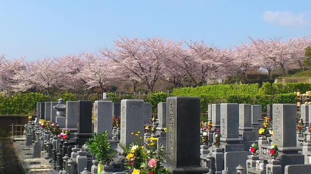 終活_大阪柏原聖地霊園_07