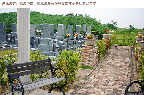 終活_金剛生駒霊園_09