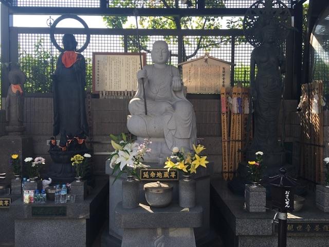 久光院(樹木葬・やすらぎ)04