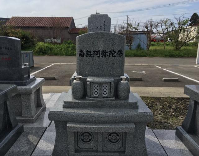 針原メモリアル墓苑01