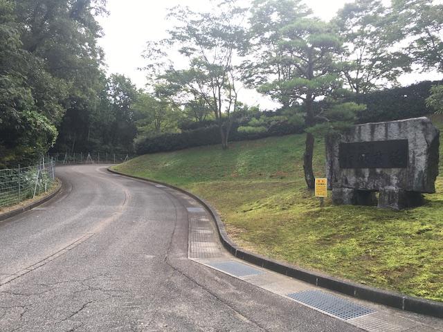 砺波市営 赤坂霊苑-03