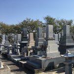 高岡市営 福岡墓地