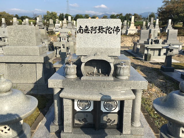 滑川市営墓地公園01