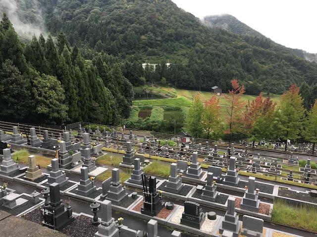 鯖江市営 総山墓園02