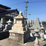 朝日町営高畠墓地